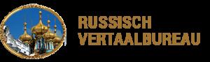 Russische vertaler